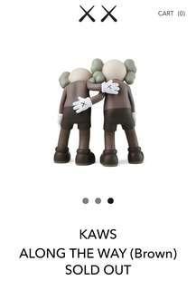Kaws Along the way Brown啡色