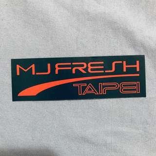🚚 MJ Fresh logo 防水潮牌貼紙🖤