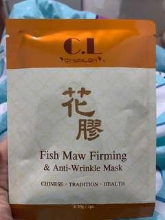Fish Maw Firming&Anti- wrinkle Mask 花膠養顏緊緻去紋面膜