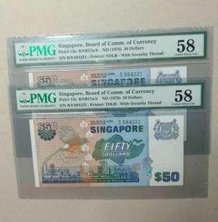 Singapore bird series AUNC $50 dollars PMG58 x2 run