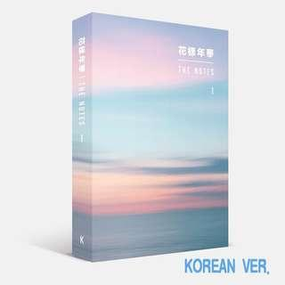 BTS Hyyh the Notes 防彈 花樣年華 小說
