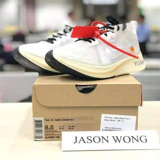 Zoom Fly Off-White US8.5