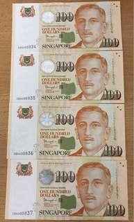 $100 Portrait-Low serial number