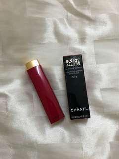 🚚 Chanel N8 香奈兒唇膏