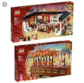 Lego Chinese New Year Eve Dinner 80101 & Dragon Dance 80102