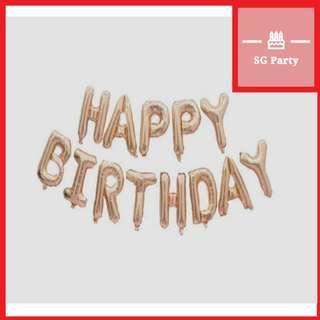 Metallic rose gold Foil balloon Birthday Banner生日快乐铝膜气球套餐可悬挂happy birthday糖果字母派对布置装饰