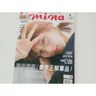 🚚 mina 雜誌 4月