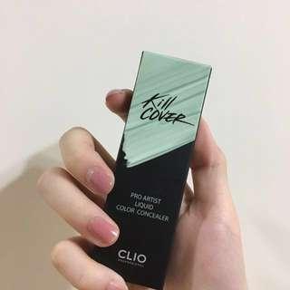Clio Kill Cover 校正遮瑕膏