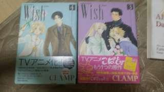 Wish 1-4(CLAMP)(Japanese)