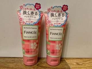 日本數量限定 櫻花🌸香味 護手霜