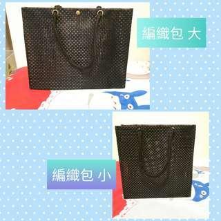 🚚 台灣製 品牌精品 kidoma 大容量時尚編織包 母子組合 櫃姐包 購物袋