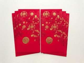 6pcs Affin Hwang 2018 red packet / ang pow pao