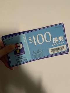 百佳$100現金券 ParknShop $100 Vouchers
