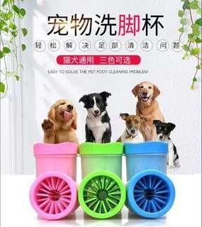 🚚 Dog ( for washing leg)
