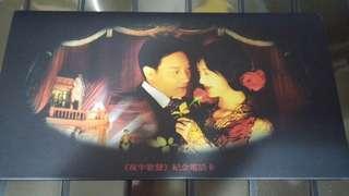 张國榮夜半歌聲紀念电話咭