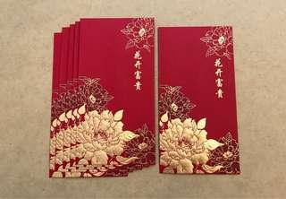 6pcs Standard Chartered 2017 red packet / ang pow pao
