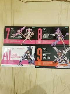 🚚 <Clearances> Megami Device Sales