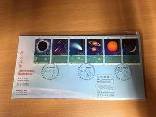 Astronomical Phenomena Official Day Cover