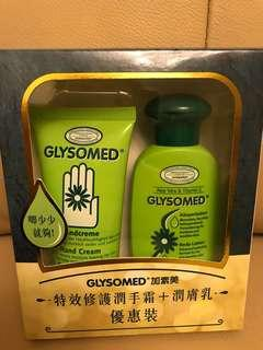 GLYSOMED Hand cream + Body Lotion
