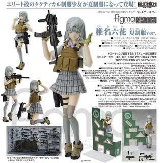 figma 'Little Armory' Rikka Shiina Summer Uniform ver.