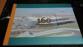 香港郵政160周年 內有郵票