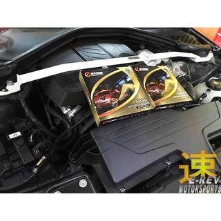 BMW F10 Nano Grounding Cables