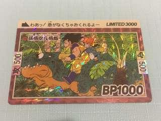 Dragonball Card Limited 3000 Fancard