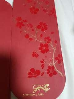 Matthews Asia Velvet flowers red packet