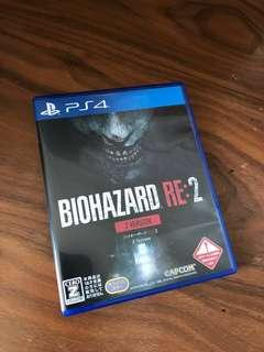 Japan exclusive Resident Evil 2 'Z' version