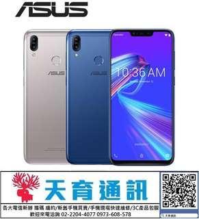 ASUS 華碩 ZenFone Max M2 ZB633KL 3G/32G 6.3吋大螢幕4000mah大電量 電力怪獸 手機空機價5690元