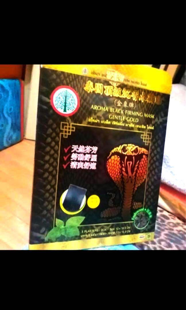 泰國黑膠布頂級沉香木凝貼