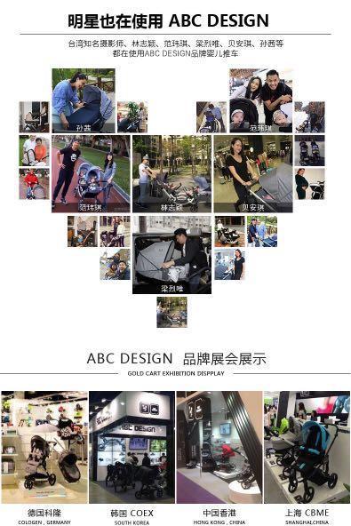 德國 ABC Design Zoom Twins Stroller