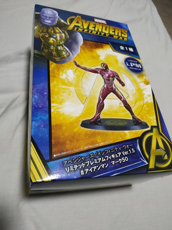 Avengers Infinity War Lpm Limited Premium Figure Iron Man Mark 50