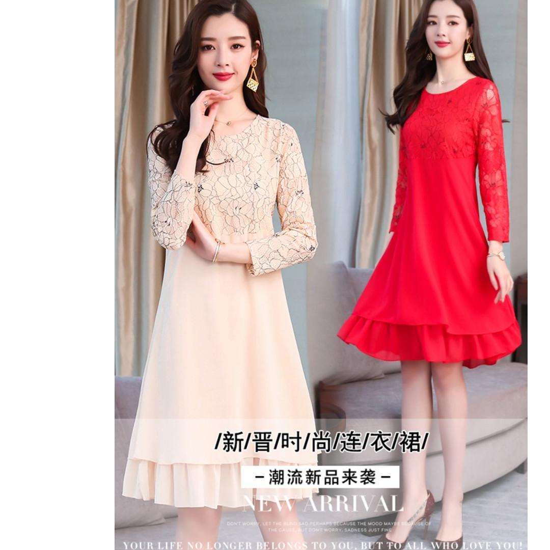 GSS6882X DRESS*