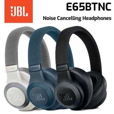 JBL E65BT NC Wireless Bluetooth Headphones Noise