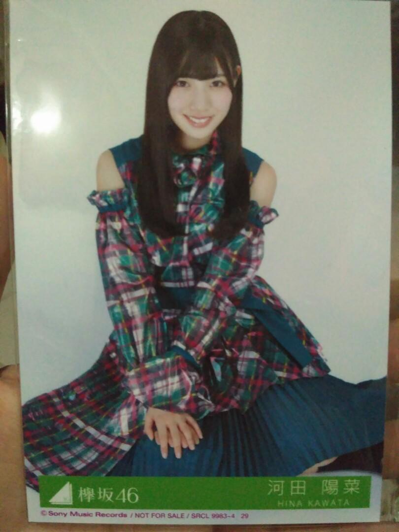 Kawata Hina - Hinatazaka 46 (bonus pp Kuroi Hitsuji Keyakizaka46)