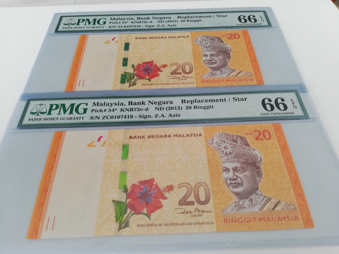 Malaysia RM20 Replacement Banknotes (2012) PMG66 EPQ