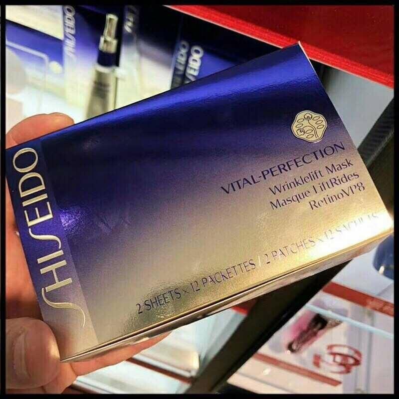 Shiseido 雙重抗皺修復眼膜