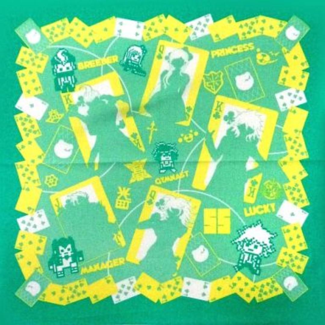 Super Danganronpa 2: Sayonara Zetsubou Gakuen - Handkerchief
