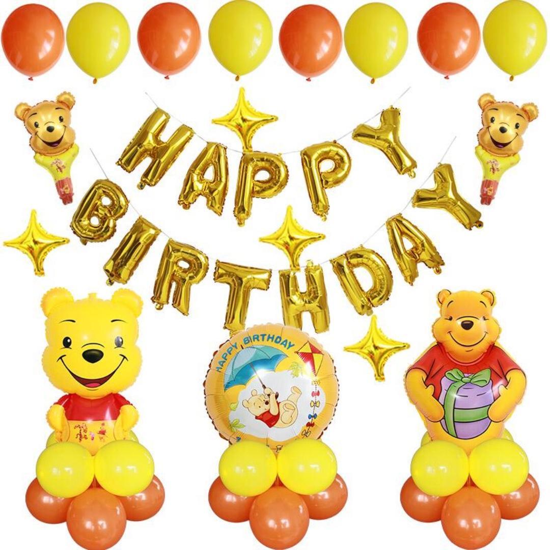 Winnie the Pooh Birthday Celebration Set #00666