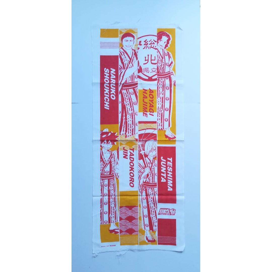 Yowamushi Pedal × Oedo Onsen Monogatari - Naruko Shoukichi, Tadokoro Jin, Aoyagi Hajime, Teshima Junta - Tenugui / Japanese Towel / WashCloth