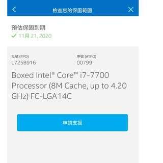 I7-7700+gigabyte g1.sniper b7 電競主機板 二手良品 1151腳位 超值組合 都有原廠保固