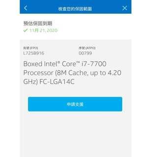 I7-7700 二手正常良品 中央處理器第七代CPU 四核心 八處理工作緒 1151腳位 原廠保固到2020/11/21