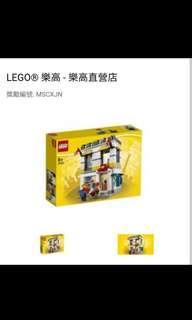 LEGO 直營店
