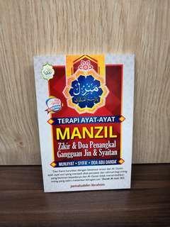 Terapi Ayat Ayat Manzil