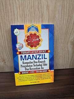 Terapi Ayat-Ayat Manzil