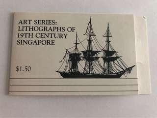 🚚 Singapore 1990 art series stamp booklet mnh