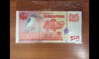 🚚 Singapore $10 Bird Series No Serial Number banknote