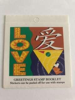 🚚 Singappre 1995 Love booklet mnh