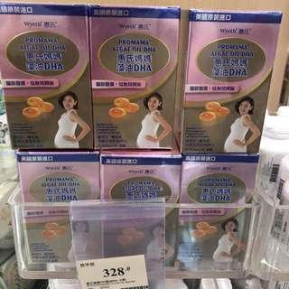 熱賣🎀30粒🎀 惠氏藻油DHA